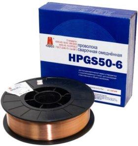 Омеднённая сварочная проволока HPGS 50-6