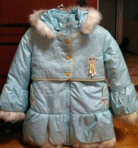 """Куртка детская Батик """"Бетти"""""""