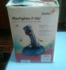 MaxFighter F-16U