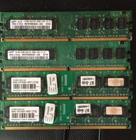 Оперативная память DDR2 512Mb 4 шт., цена за одну