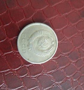 Монета 20 коп 1961 года