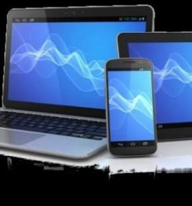 Програмный ремонт цифровой техники