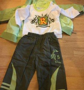 Детский костюм тройка с ветровкой! НОВЫЙ на 1,1,5