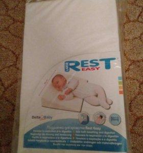 "Подушка в кроватку "" Rest Easy"" (59 см) Plantex"