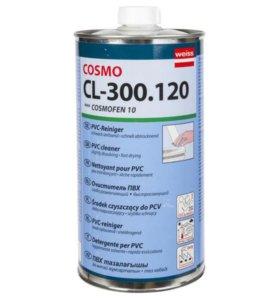 Очиститель COSMO CL-300.120 (***COSMOFEN 10)