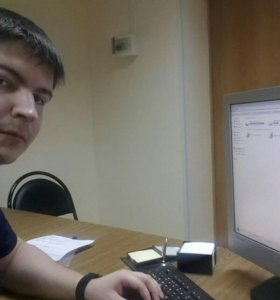 Обучение работе на компьютере/ноутбуке в Вологде