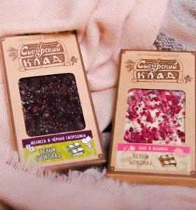 Натуралтные шоколадки