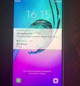 Samsung A5 (6)