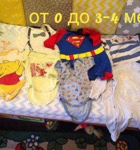 Детские вещи б/у (пакетом)
