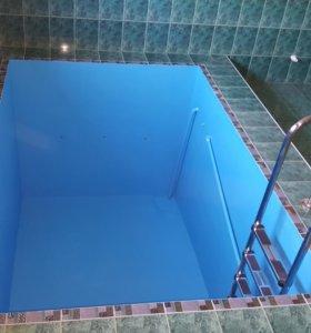 Краска для бассейнов 5литров