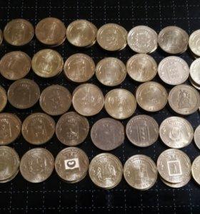 Монеты ГВС - все 57 шт