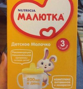 Детское питание Малютка 3