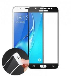 3D Soft Защитное стекло на Samsung J5 Prime