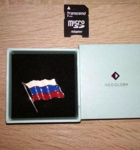 Значек Флаг РФ с подарочной коробкой