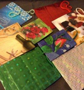 Пакеты упаковка подарок цена за все