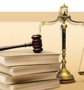 Составление исков в мировой суд