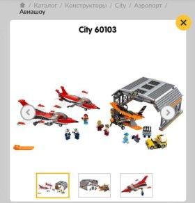 Набор Lego Авиашоу 670 деталей