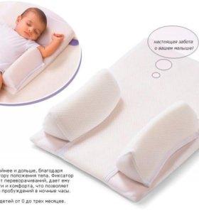 позиционер для сна новорожденного малыша