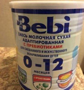 Сухая молочная адаптированная смесь 0-12 мес