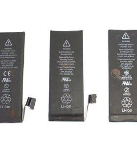 Батареи на Iphone