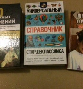 Экономика. Обществознание. Русский язык. Химия
