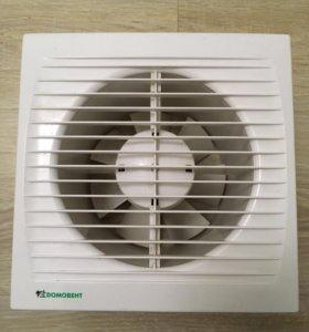 Вентилятор накладной «Домовент» ф 150мм