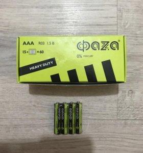Батарейки AAA 60шт