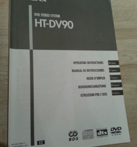 AIWA HT-DV99