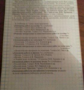 ГДЗ учебник английского 7 класса
