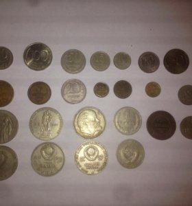Монеты 1900-1995 года