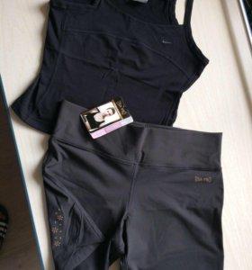 Топ Nike + шорты