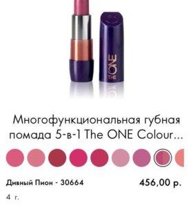 Помада the one 5в1