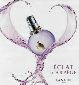 Женские духи Eclat D'Arpege lanvin