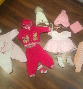 Пакет , для девочки , для новорожденного