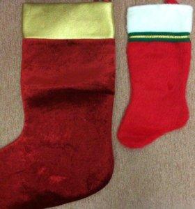 Носки новогодние для подарков и колпаки красные