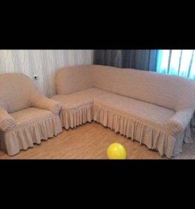Чехлы на диваны,и стулья