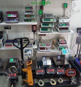 Весы электронные в ассортименте
