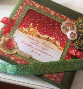 Рождественский фотоальбом ручной работы