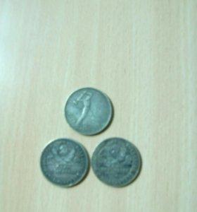 Монеты.800 р.шт.
