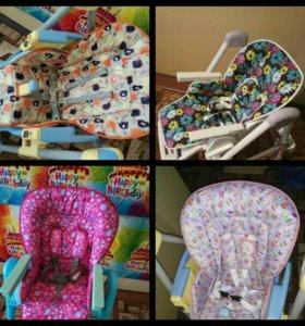 Чехлы на детские стулья!