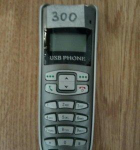 Телефон usb