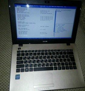 Ноутбук dns срочно торг