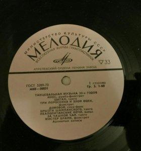 Виниловая пластинка Танцевальная музыка 30-х
