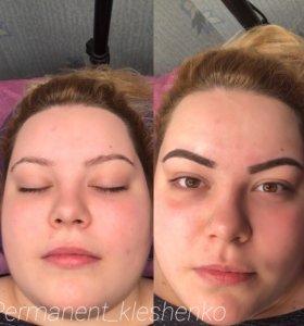 Татуаж бровей, Перманентный макияж!