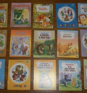 Детские книги Мультисказка, Любимая сказка
