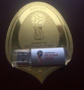 Флешка Чемпионат мира по футболу 2018.8Г