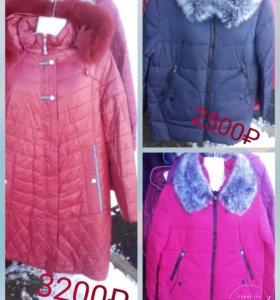 Продаются новые куртки ( пальто)