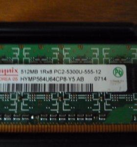 оперативная память 512
