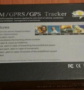 GSM/GPRS/GPS Трекер