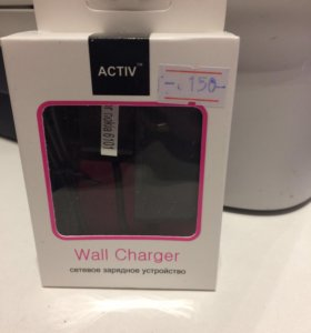 Сетевое зарядное устройство Activ